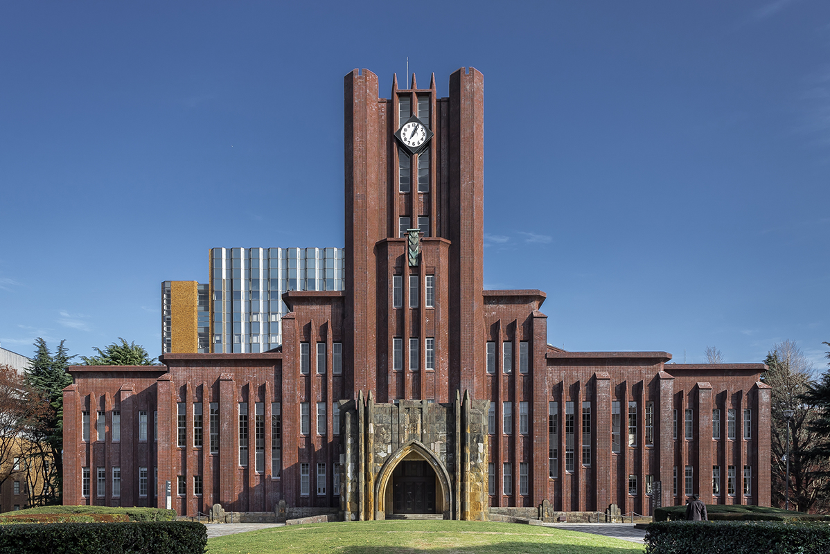 tokyo-university.jpg